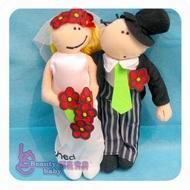 Leon Wedding