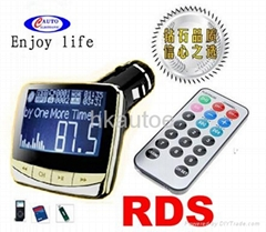 M338YA-DR RDS car mp3 player fm transmitter