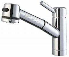 single lever basin faucet