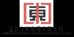 guilin dongchuan cosmetics investigate Co.,ltd