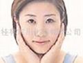 skin cream 5