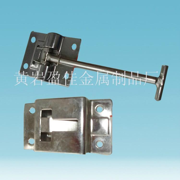 Van door keeper door holder 1 & Van door keeper door holder - 02421+02422 - Yingjia (China ... Pezcame.Com