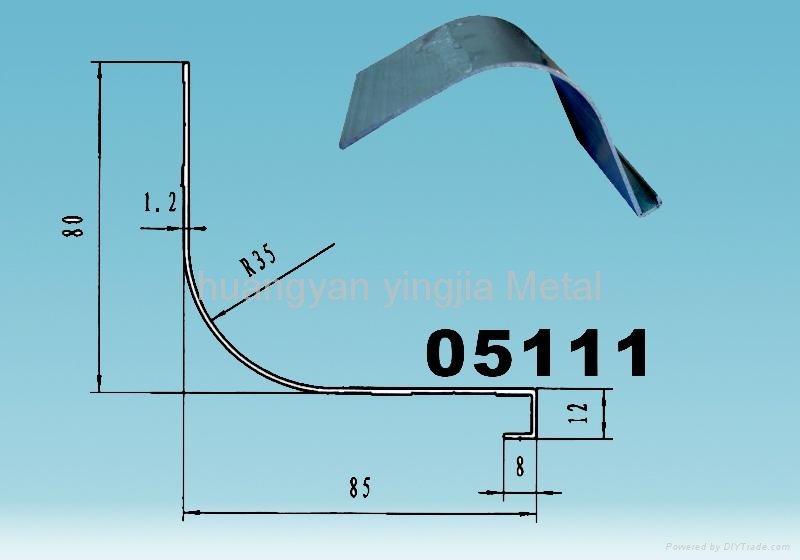 铝型材包边包角 2