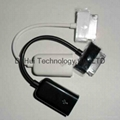 OTG adapter cable for samsung galaxy tab 10.1""