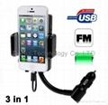 All kit car FM Transmitter for iphone 5