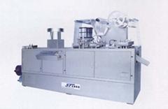 Fiber-optic Self-checking Molding Aluminum Blister Packaging Machine(Double Alum
