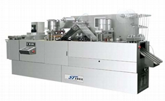 Automatic Blister Packaging Machine(ALuminum Plastic Aluminum Packaging Machine)