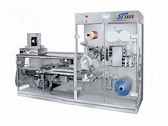 high speed blister packaging machine