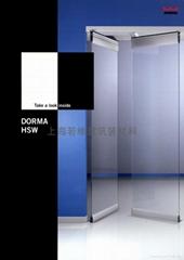 多瑪 DORMA 活動玻璃隔斷