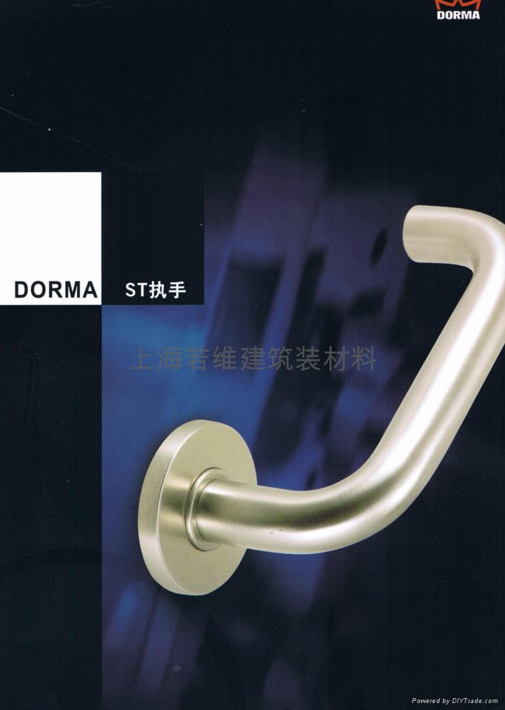 DORMA 多瑪 ST系列門執手 1