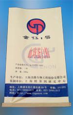 Globlin protein powder