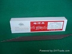 6013 電焊條
