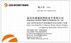 Shenzhen Comfort Industry limited