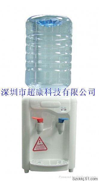 迷你型饮水机 1