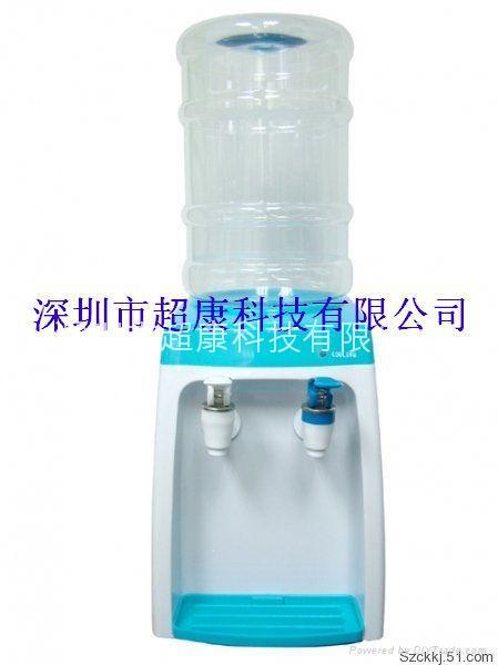 迷你型饮水机 2
