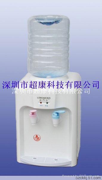 迷你型饮水机 3