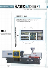 cigarette lighter manufacturing machine
