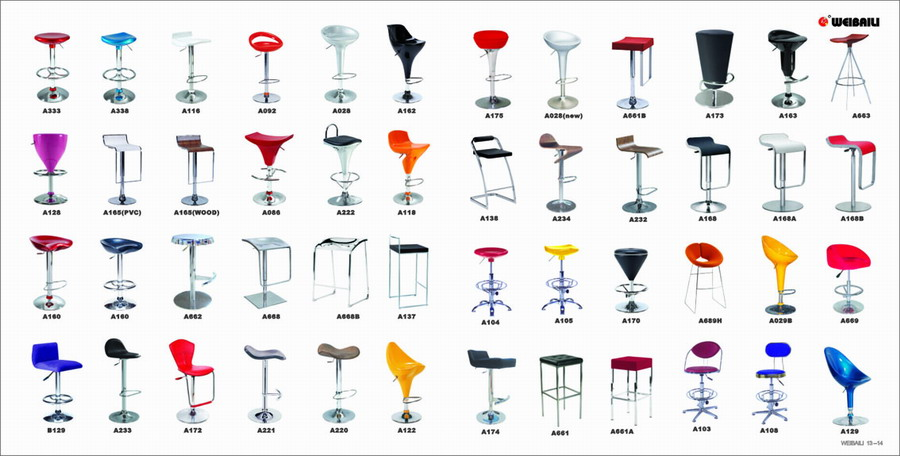 Bar Stool Bar Chair Weibaili China Manufacturer