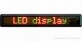 single line Indoor LED moving message sign 1