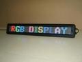 7*80 RGB LED display