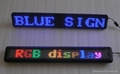 semi-outdoor blue LED sign