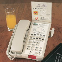 how to make a phone call from a hotel room