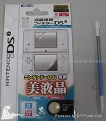 Screen protector Screen Film Screen Guard for Nintendo DSI NDSI