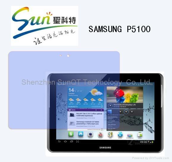 三星P5100保护膜 贴膜 电脑屏幕保护膜 1