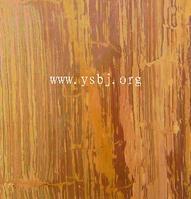 黄木纹大理石