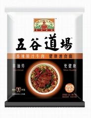 香辣原汁牛肉