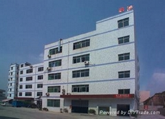 Shenzhen honk electronic co.,ltd