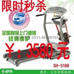 濟南跑步機