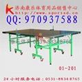 双鱼 乒乓球桌201(墨绿)单