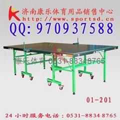 双鱼 乒乓球桌201(墨绿)单折移动式球台