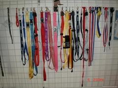 lanyard strap