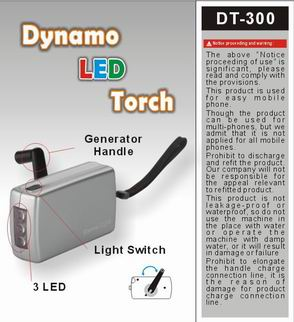 Dynamo LED flashlight 2