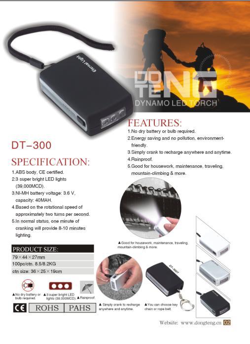 Dynamo LED flashlight 3