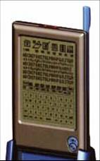touch panel products 3