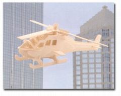 3D 飛機
