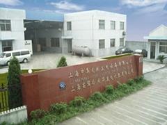 上海中集内燃发电设备有限公司