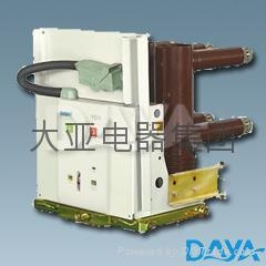 VS1-24/630-20系列户内高压真空断路器