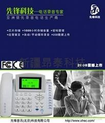 新疆昂泰科技有限公司