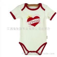 Babywear
