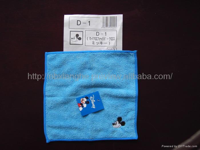 Microfiber Cleaning Towel 3