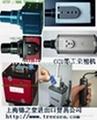 GR系列工业摄像相机