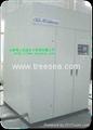 节能型氮气发生装置(制氮机)