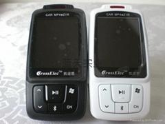 车载MP4,车载MP3