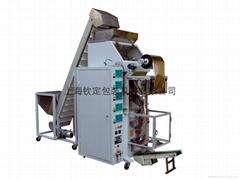 Shanghai qindian machinery manufacturing CO.,LTD