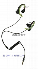 waterproof earphone