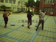 上海專業瓷磚防滑劑